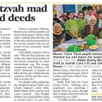 Front page story in the Essex Jewish News