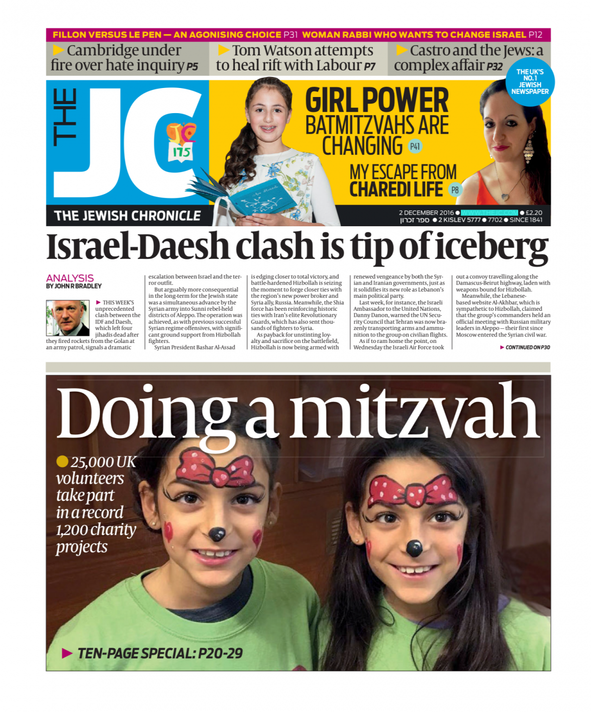 Mitzvah Day 2016 on front page of The Jewish Chronicle