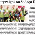 Sadaqa Day 2017 in The Jewish News