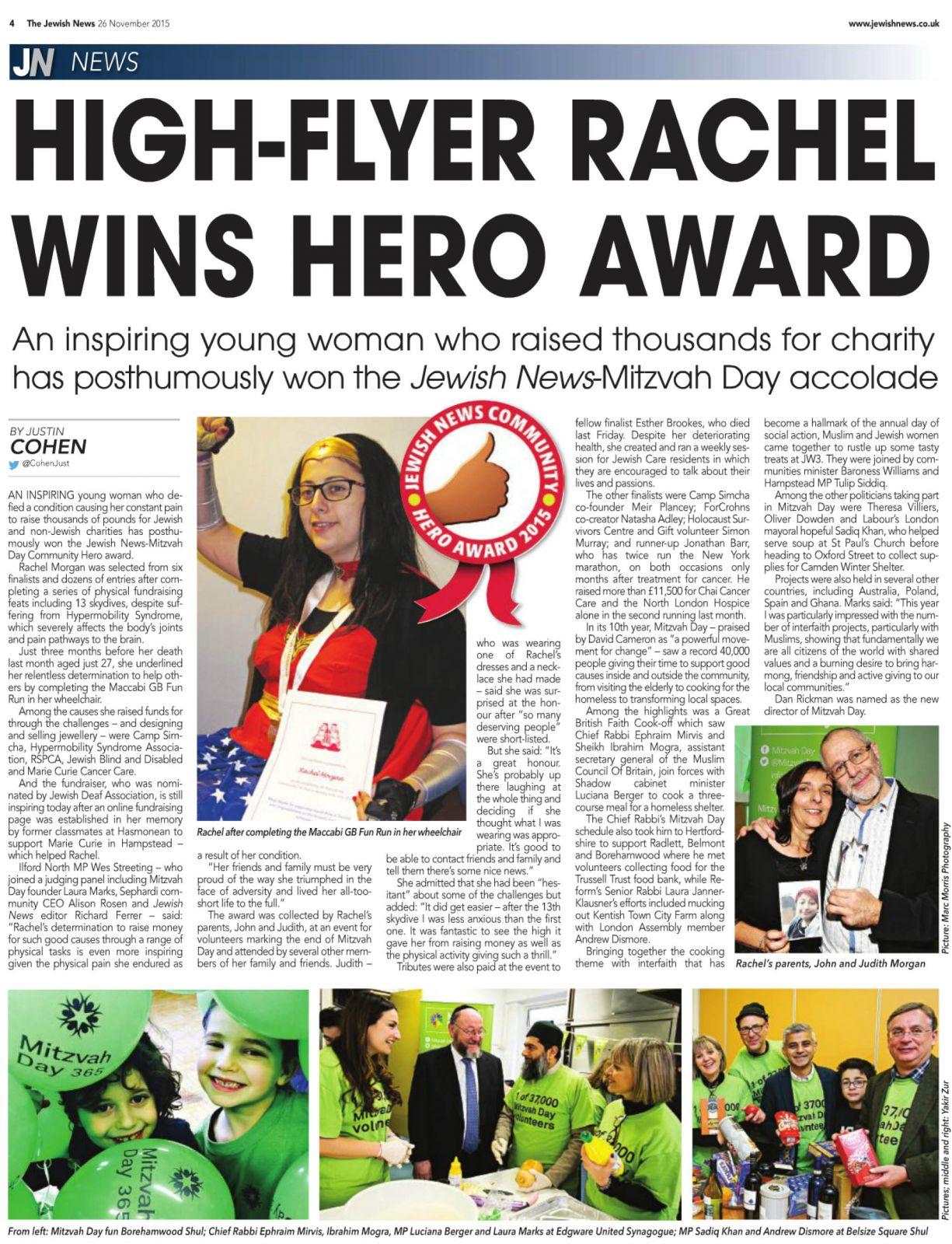 November 2015 - Community Hero Award in The Jewish News