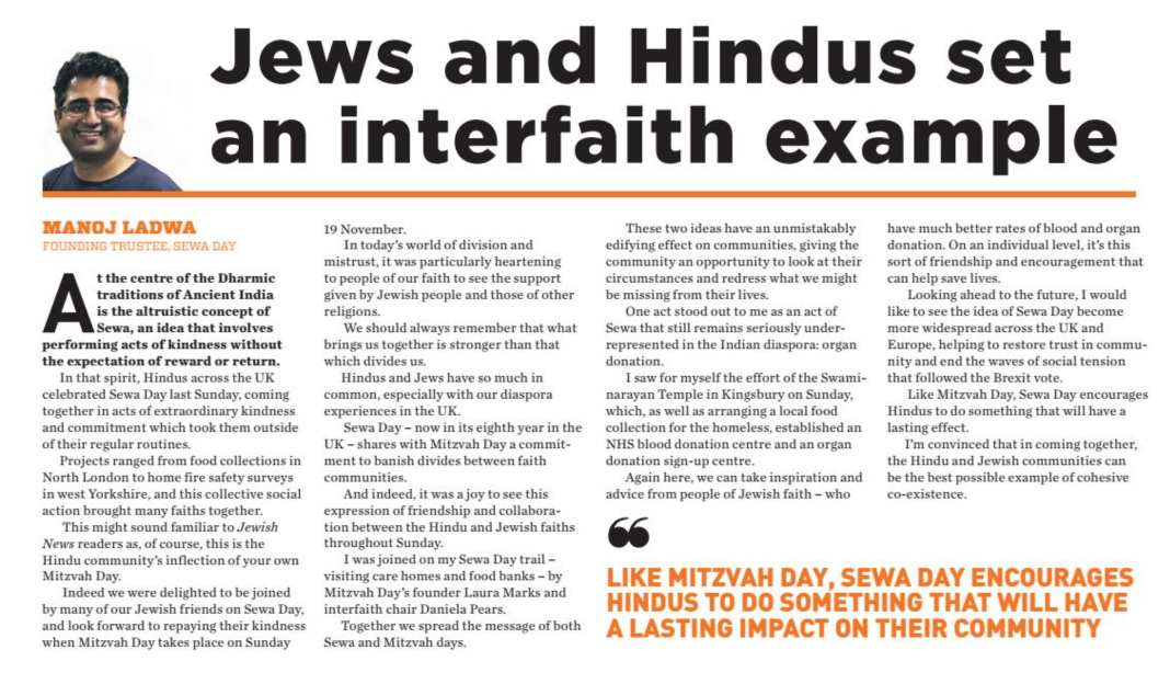 Sewa Day's Manoj Ladwa writes in The Jewish News