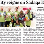 Sadaqa Day 2017 in The Jewish News