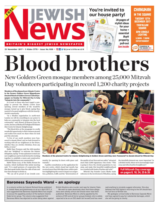 Front page of The Jewish News