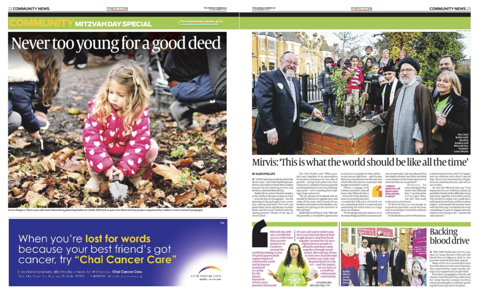 A huge 11 page special in the Jewish Chronicle