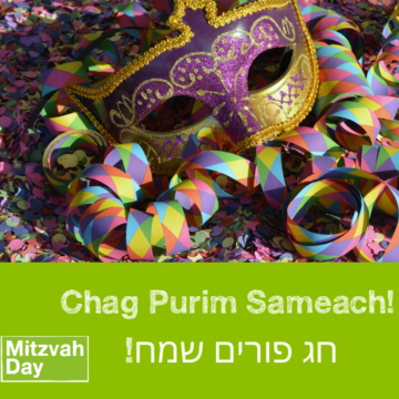 Purim – Past and Present