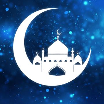 Ramadan in Self-Isolation – By Liz Arif-Fear