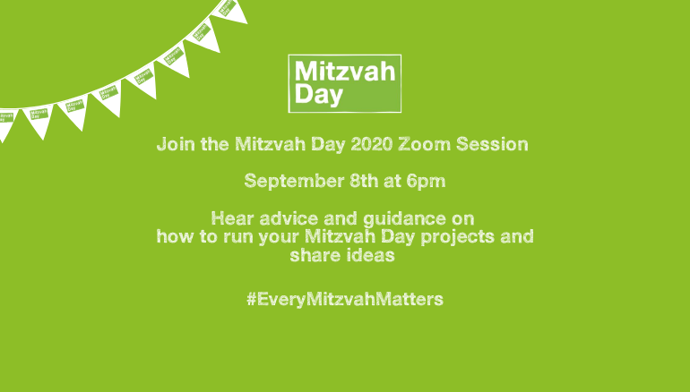 Join the Mitzvah Day 2020 Zoom Launch Session